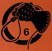MRR Radio #1355.5 • 7/3/13